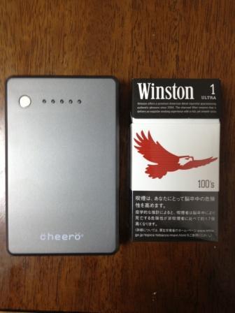 20121101バッテリー正面から