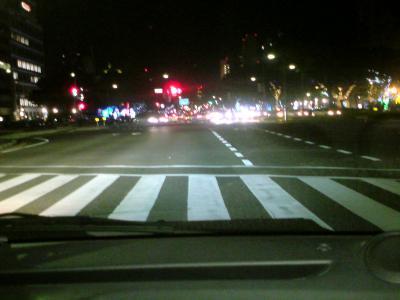 平和大通り1