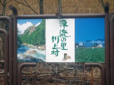 somurie3-18-2.jpg