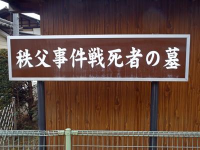 somurie3-18-3.jpg