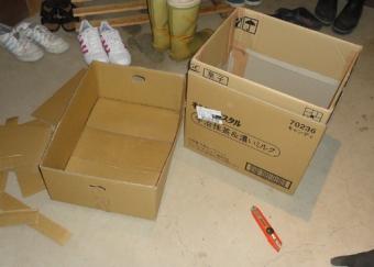 台所ごみ用ダンボール堆肥箱 NEW