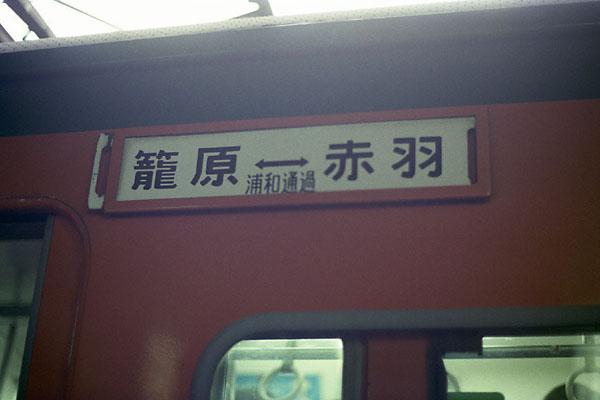 0431_25nec115.jpg