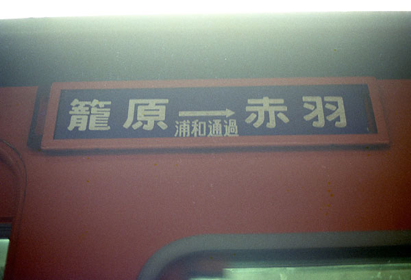 0431_26nec115.jpg