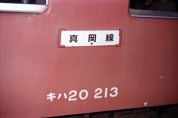 0546_27nDC20.jpg