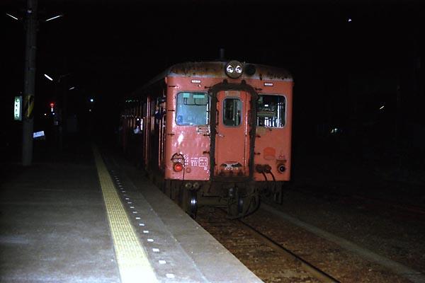 0546_29nDC20.jpg