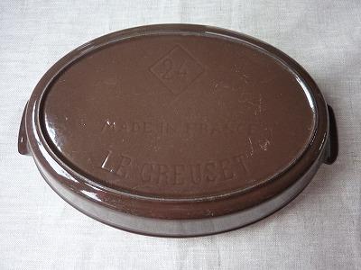 Plat ovaleの刻印