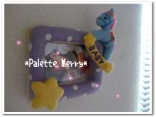 羊毛デコフォトフレーム工房*Palette Merry*