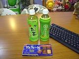 gazou_20120303220226.jpg