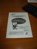 gazou_20120307110717.jpg
