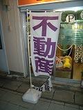 gazou_20120319182755.jpg