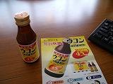 gazou_20120521140454.jpg