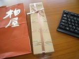 gazou_20120614170930.jpg
