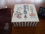 gazou_20120701115619.jpg