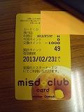 gazou_20120707184432.jpg