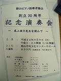 gazou_20120713195201.jpg