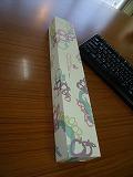 gazou_20120802172716.jpg