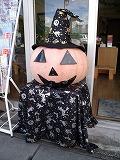 gazou_20121005124312.jpg