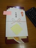 gazou_20121206174327.jpg
