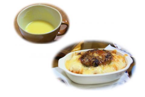 IMG_soup.jpg