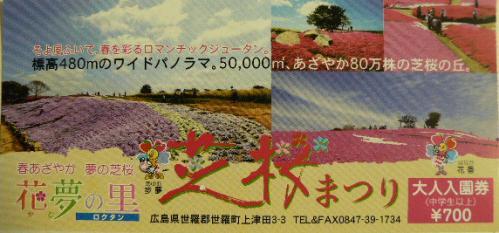 P1380003.jpg