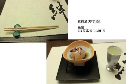 yui1.jpg