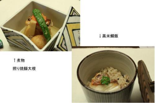yui7.jpg