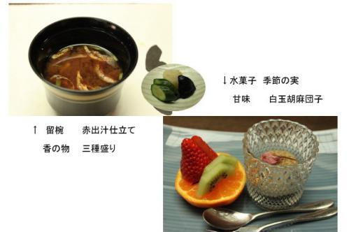 yui8.jpg