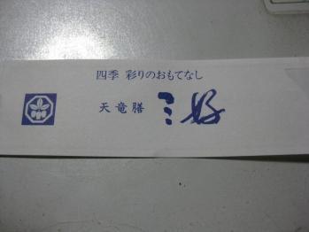 wan34 002