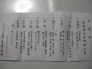 wan34 003