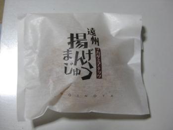 wan34 204