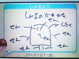 SN3T0799.jpg
