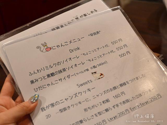 DSC_0682のコピー