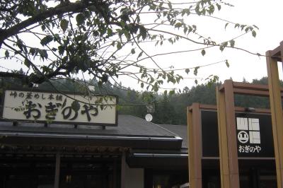 (5)パンチ 8歳の誕生日旅行 軽井沢編
