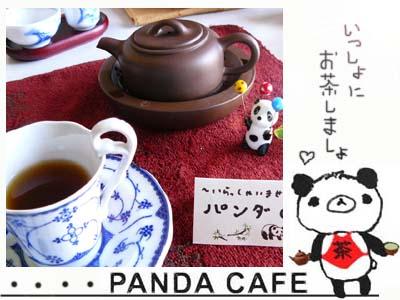 cafe_image02.jpg