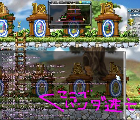 Maple110507ちゅしよ5