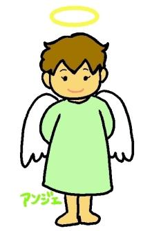 皆さんに笑顔をお届けする為にチャレンジする天使(アンジェ)