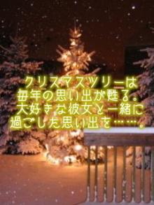 ハート温暖化♪-クリスマス☆