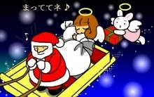 $ハート温暖化♪-サンタクロース
