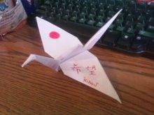 ハート温暖化♪-希望の折鶴