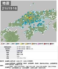 ハート温暖化♪-広島地震