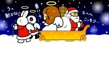 ハート温暖化♪-クリスマス