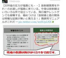 $ハート温暖化♪-fukushima