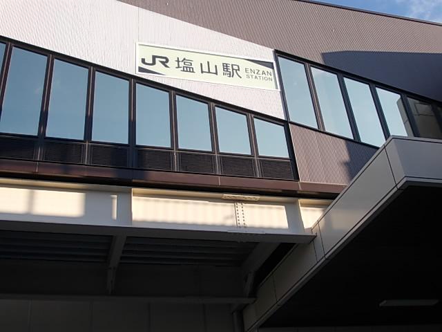 DSCN6216-.jpg