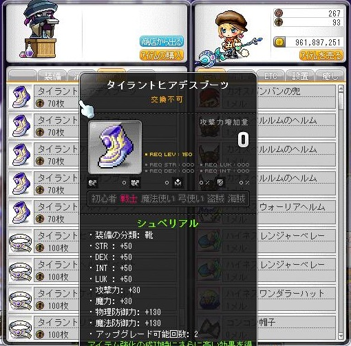 Maple141001_184655.jpg