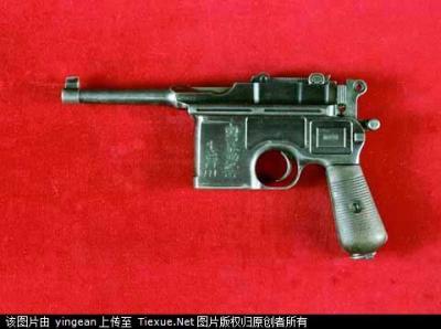"""朱在""""八一""""南昌起義時使用的警用毛瑟手槍"""