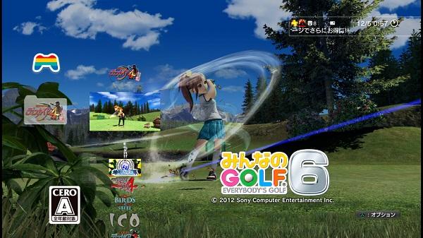 PS3 テーマ フリープレイ PSプラス みんゴル6 ディスガイア4