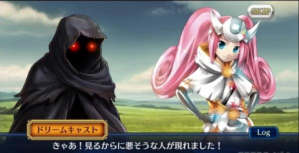 ゲームハードアニメ Hi☆sCoool! セハガール メガドライブ セガサターン ドリームキャスト PSVITA チェインクロニクル