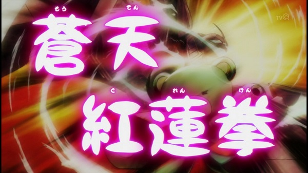 ガンプラアニメ ガンダムビルドファイターズトライ ガンダムビルドファイターズ ガン☆コレ ベアッガイ カミキ・ミライ 10話 感想 ターンAガンダム