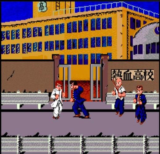 PS4 アーケードアーカイブス 熱血硬派くにおくん 実況杯 ゲーム実況プレイ