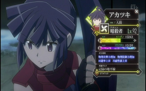 MMORPG アニメ ログ・ホライズン 2期 アカツキ 乙女 レイド 口伝 女子回